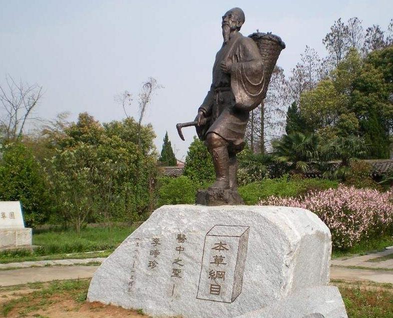 名人雕塑以人物优异的成绩,高尚的活力